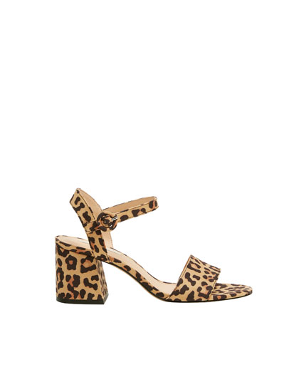 Basic animal print sandals
