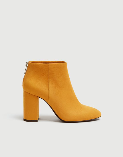Basic mustard yellow high-heel ankle boots
