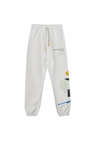 Kazimir Malevich trousers