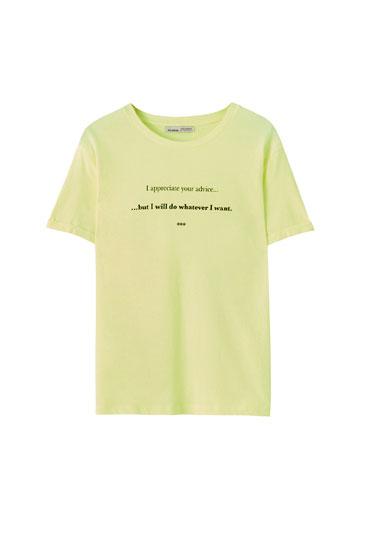 Basic T-shirt with illustration and slogan