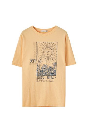 Yellow T-shirt with sun illustration