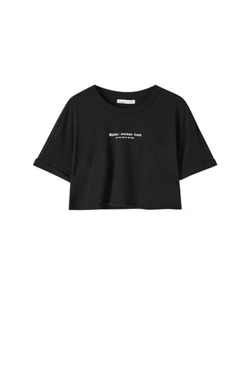 Укороченная футболка с надписью Palmholiday