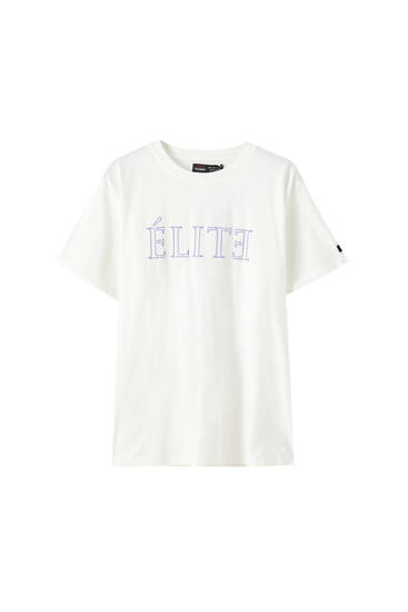 Elite x Pull&Bear T-shirt featuring names