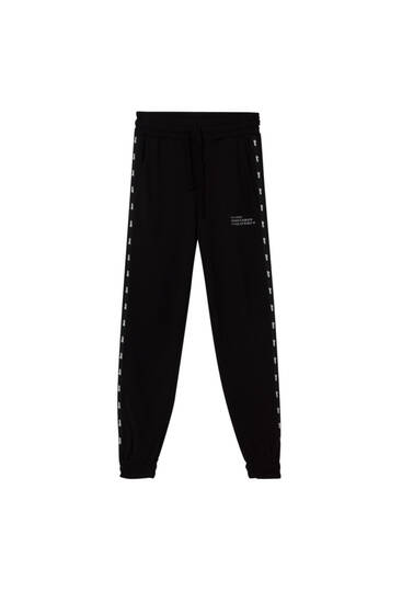 STWD jogging trousers with stripes