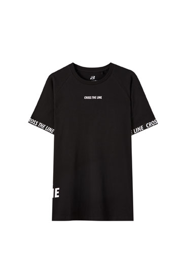 T-shirt with contrast strip on sleeves