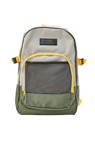 Backpack with yellow details