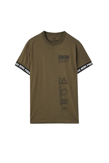Khaki muscle fit T-shirt with slogan