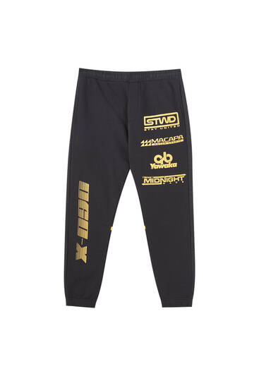 Yellow STWD print joggers
