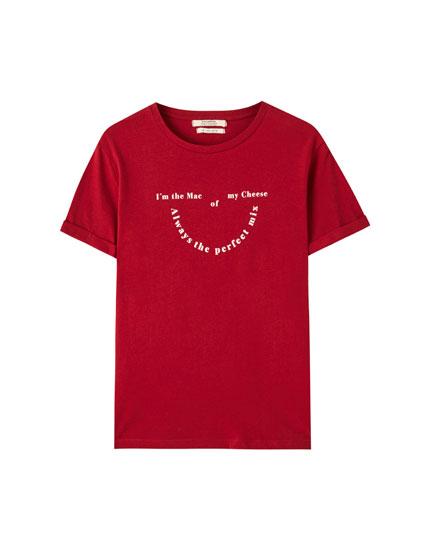 T-shirt manches courtes No more