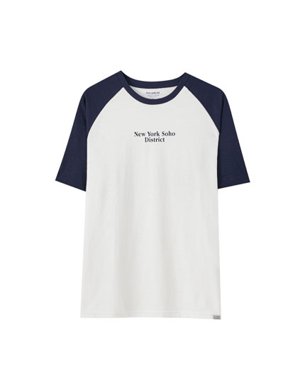 T-shirt with contrast slogan and sleeves