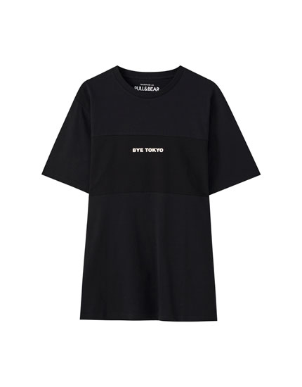 Short sleeve T-shirt with contrast slogan