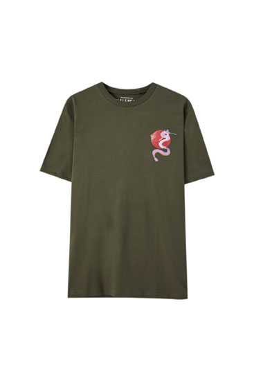 Khaki T-shirt with moon illustration