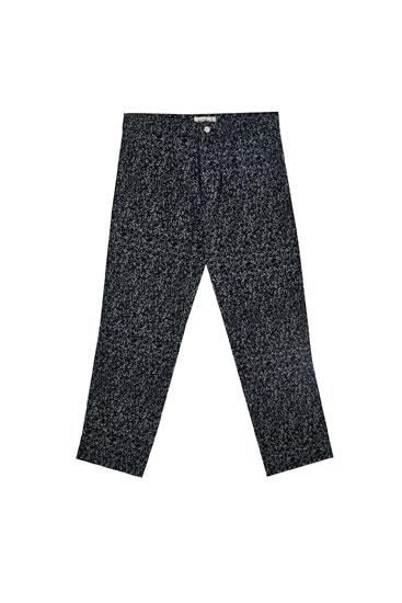 Grey animal print jeans