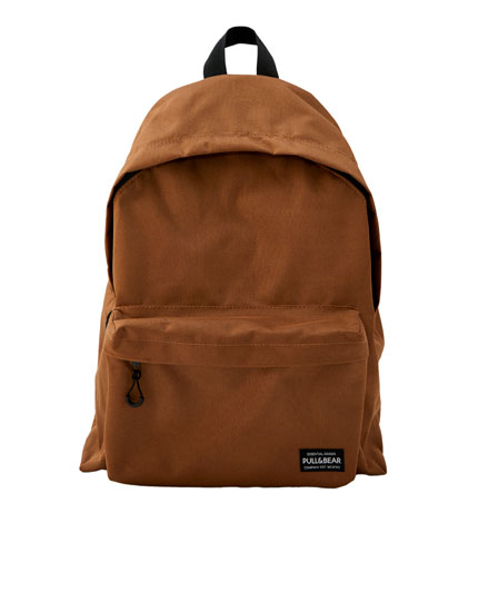 Basic brown backpack