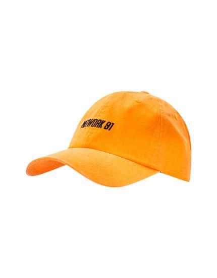 Φωσφοριζέ καπέλο τζόκεϊ basic