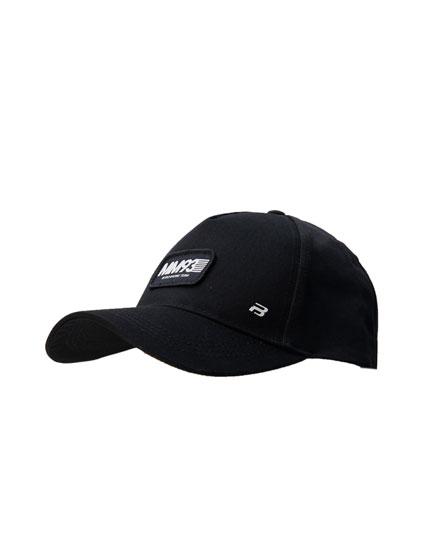 Καπέλο τζόκεϊ Marc Márquez 93 basic