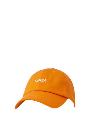 Șapcă cu broderie contrastantă