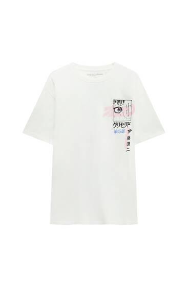 Shirt Junji Ito Glyceride