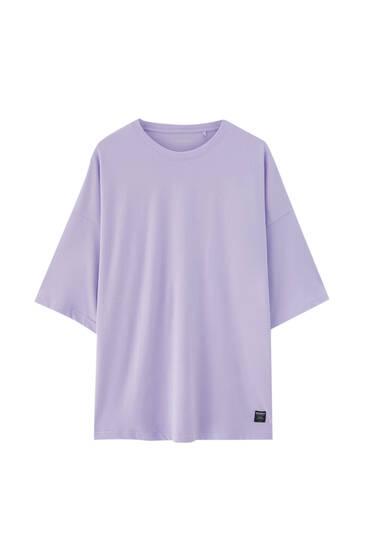 Basic short sleeve loose T-shirt