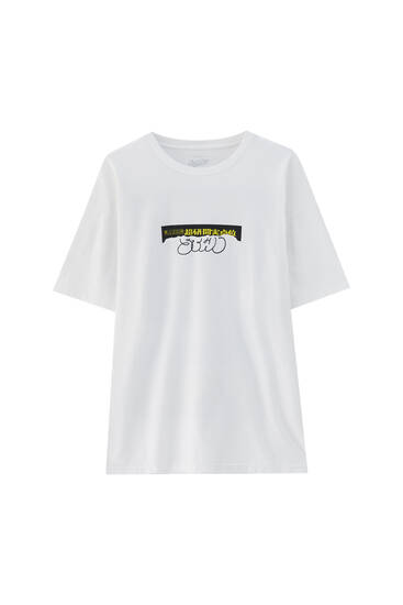 Oversize T-shirt with manga slogan