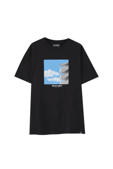 Black T-shirt with photographic print