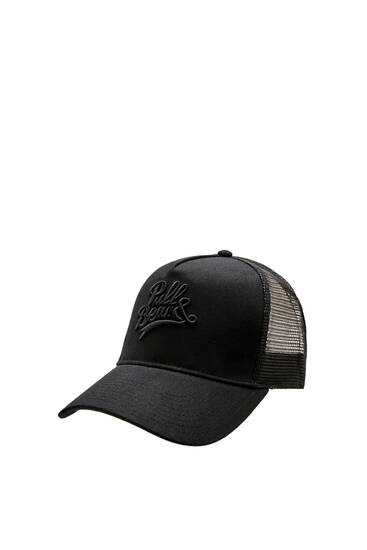 Black cap with embroidered front panel