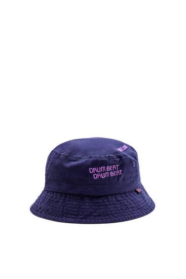 Ντένιμ καπέλο bucket