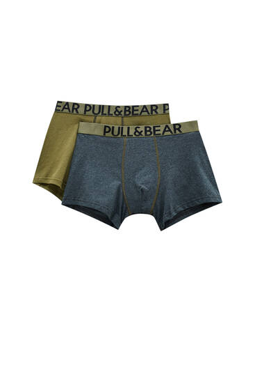 Pack of contrast logo boxers