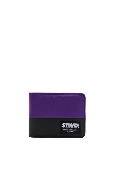 Portefeuille violet tissu ripstop