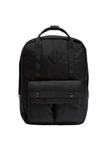 Σακίδιο πλάτης με διπλή τσέπη