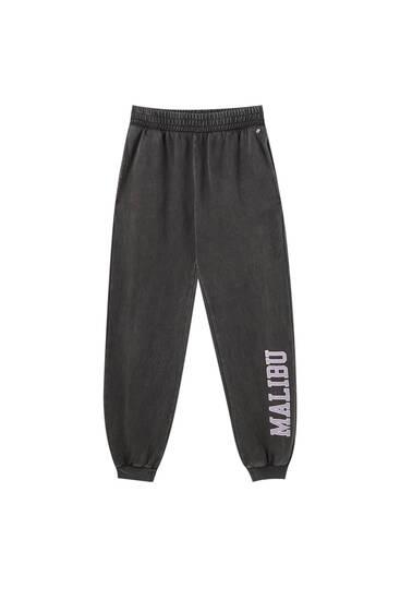 Μαύρο παντελόνι jogger Miami