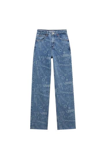High-waist all-over-print jeans