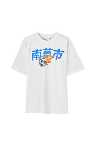 T-shirt Oliver Atom