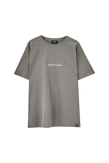 Maglietta heavy quality con scritta - 100% cotone organico