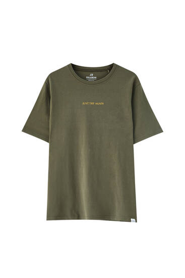 Basic coloured T-shirt - at least 50% ecologically grown cotton