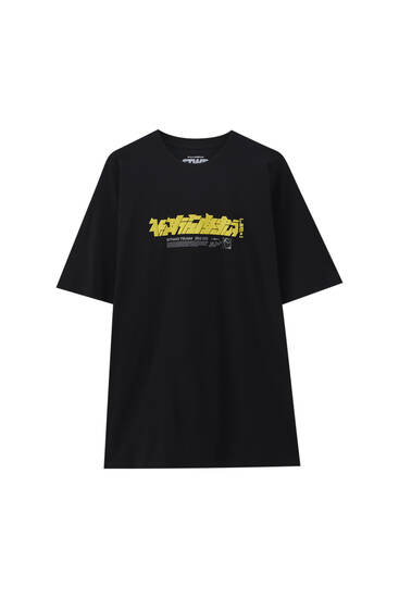 Black oversize T-shirt with manga illustration
