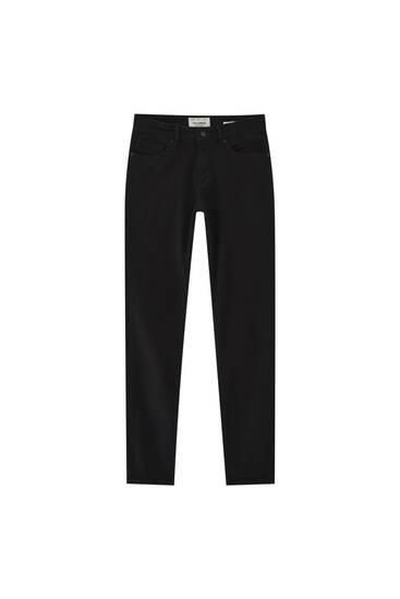 Черные базовые джинсы суперскинни
