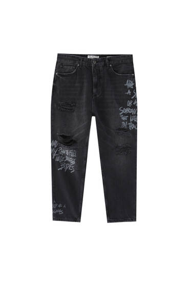 Relaxed fit jeans with rips and print