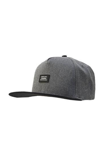 Cepure ar nagu un gumijas uzšuvi