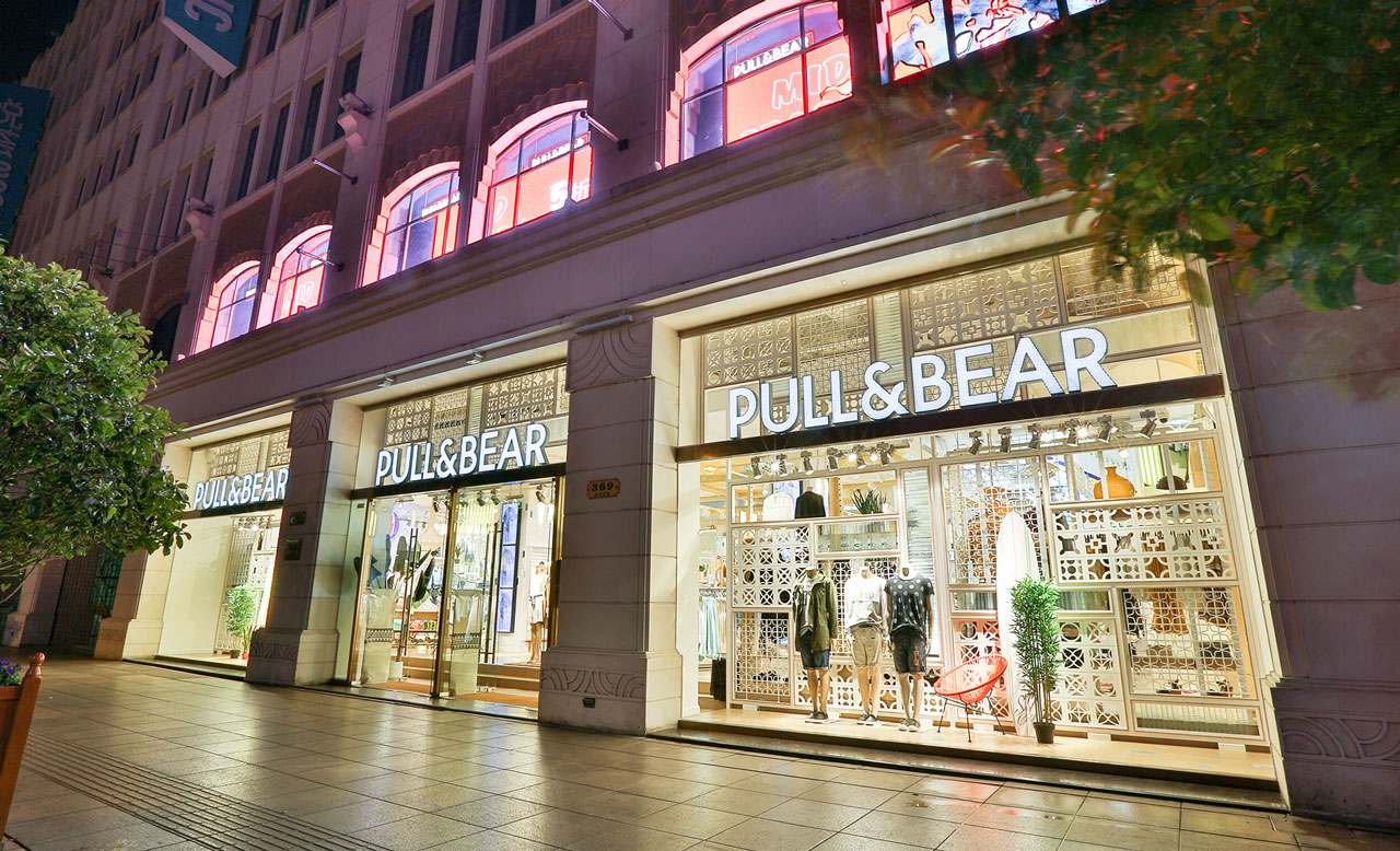 Stores In United Kingdom Pullbear Opening Hours Addresses And